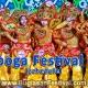 Wayboga Festival 2018 - Schedule - Amlan - Negros Oriental
