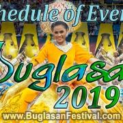 Buglasan Festival 2019 - Negros Oriental - Schedule of Events